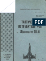 USSR Information book Northrop F-5E