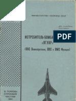 USSR Information book Sepecat Jaguar