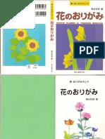 Origami Yoshihide Momotani - Origami Hana