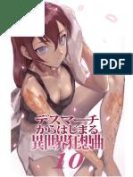 Death March Kara Hajimaru Isekai Kyousoukyoku Cap 10