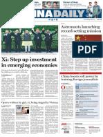 China Daily 17-10-206
