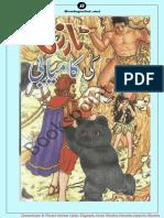 Tarzan Ki Kamiabi Watermark