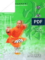 Shaolin Traditional Kungfu Series- Shaolin Secret Kanjia Road 1.pdf