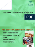 Balanced Nutrition Bulgaria
