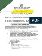 ssbdoc (3).pdf