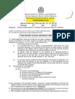 ssbdoc (6).pdf