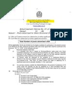 ssbdoc (14).pdf