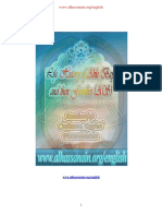 life_history_of_ahle_bayt_and_families.pdf