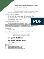 Concept of Pharmacodynamics and Pharmacokinetics in Ayurveda
