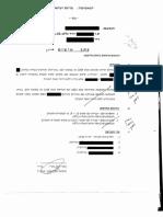 סיום הליך פלילי ללא הרשעה פלילית - עבירות סמים - הספקת סם - החזקה ושימוש בסמים - עורך דין פלילי