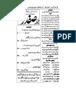 Mujallah Safdar 030