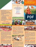 Acharya nagarjuna Avasam - Grama Bharathi  Hindi Brochure