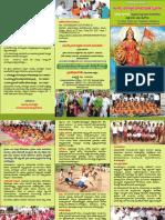 Acharya nagarjuna Avasam Grama Bharathi  Telugu Brochure