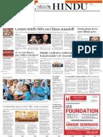 15-07-2017 - The Hindu - Shashi Thakur - Link 1