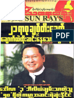 The Sun Rays Vol 1 No 161.pdf