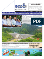 Myanma Alinn Daily_ 20 August 2017 Newpapers.pdf