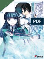 Mahouka Koukou no Rettousei 1 - Enrollment Chapter (I).pdf