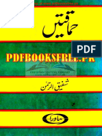 Hamaqaten.pdf