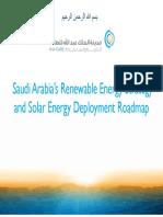 Abdulrahman Al Ghabban Presentation.pdf