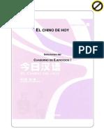 El chino de hoy-Cuaderno de ejercicios.pdf