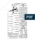 Mujallah Safdar 37