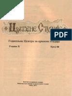 Benediktinci_u_vizantijskom_Kotoru_Crkve.pdf