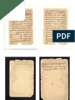 Anonyme - Manuscript Leaves