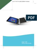 Haier Y11b.pdf