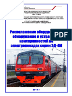 1_1379146114.pdf