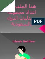 Infants Nutrition
