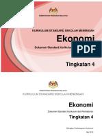 DSKP Ekonomi KSSM Tingkatan 4