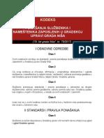 Kodeks ponašanja službenika i nameštenika zaposlenih u Gradskoj upravi Grada Niša