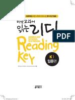American Schooll Textbook K1.pdf