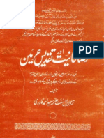RazaKhaniyyat Aur Taqdees e Haramain Sharifain by Allamah Saeed Ahmad Qadri(2)