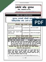 CRP II BAILIFF Detailed Advertisement Dtd 31072017