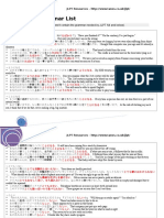 GrammarList.N3-1