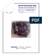 ORYKTOLOGIKA NEA-NEWS ON MINERALS , September October 2011