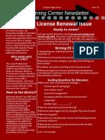 august 2017 teacher license  1