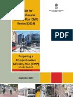 CMPToolkit Revised