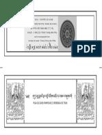 GURURINPOCHETSOG.pdf