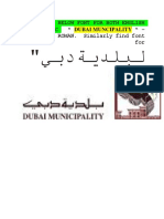 FOLLOW THE BELOW FONT FOR BOTH ENGLISH AND ARABIC.docx