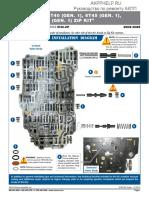 6T40-Manual.pdf