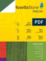 Rosetta stone nivel 1