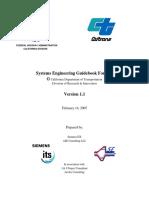 Se Guidebook Ver1!12!14 05