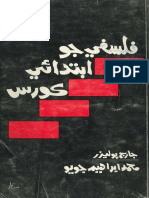 Georges Politzer Falsafey jo Ibtdai Course In Sindhi | An Elementary Course in Philosophy.pdf