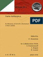Scrinium 1 Varia Etiopica