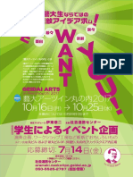 Artsin2017 Event