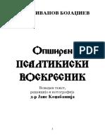 VasilIvanovBojadziev-Psaltic_Hymns_of_Resurrection.pdf