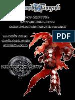 Deadman Wonderland Volumen 1