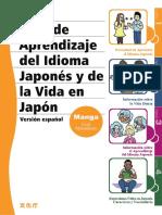 curso de japones completo.pdf